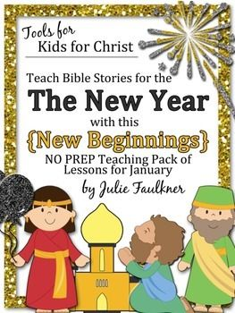 This New Year Lessons & Activity teaching pack is perfect for kids' church, Sunday School, home school, Christian schools, Awanas, and more. This pack will teach children through January with a New Beginnings in Christ theme. The coloring pages are kid-friendly with a touch of New Year fun!