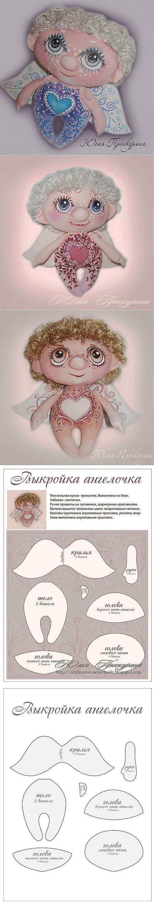 Îngerii înregistrați la Julia Proskurina. | Выкройки текстильных кукол и игрушек | Постила