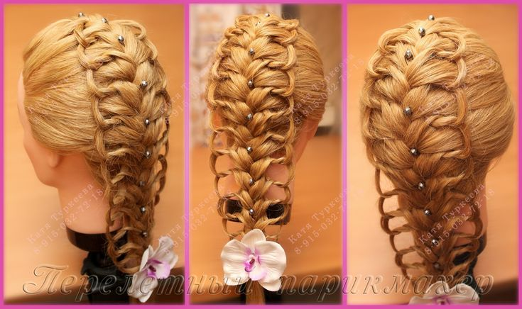 """Пёрышко"", ажурное плетение, коса с узелками.amazing, how her hands work."