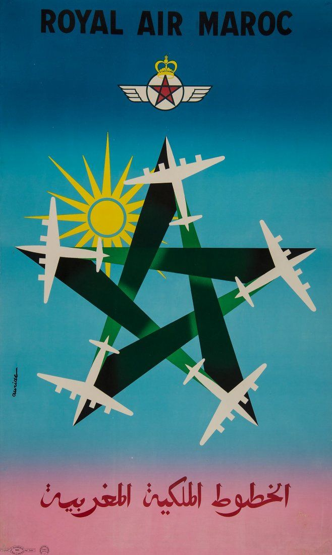 Royal Air Maroc - (Jacques Auriac) -