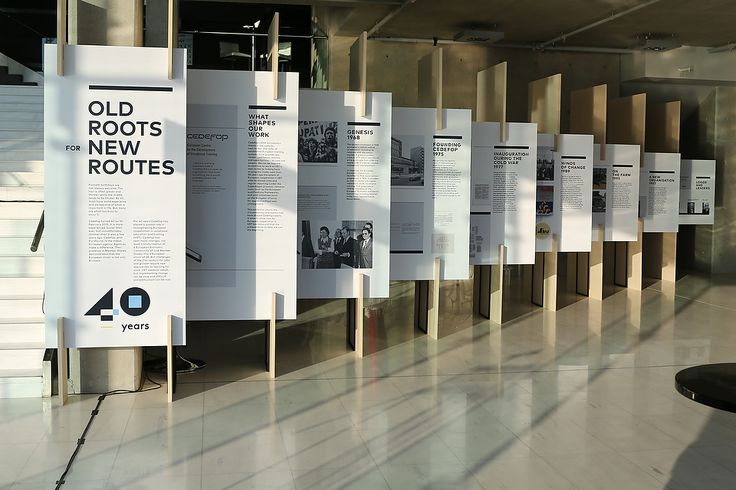 Cedefop's 40th anniversary exhibition charts the political and social circumstances which led to the Centre's establishment in 1975, and the events that have shaped its work over the past four decades. The exhibition features images, texts and artefacts illustrating Cedefop's eventful history and the main themes of its work, including vocational education and training research, policy analysis and support for mobility.