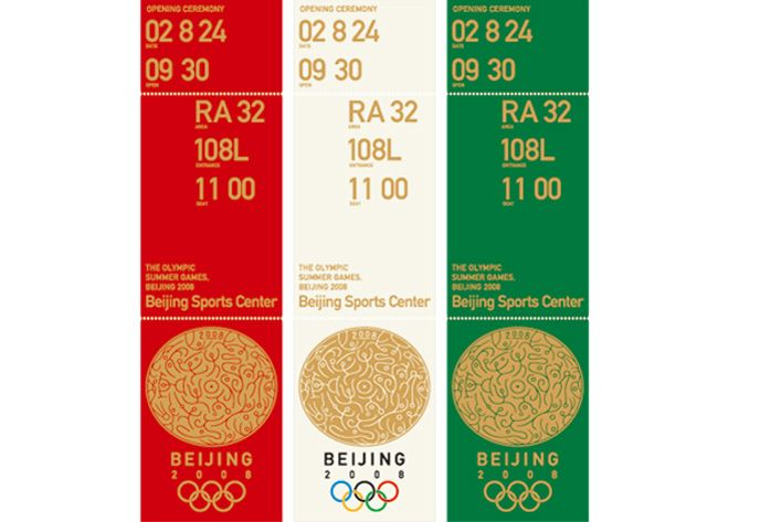Entry for the Beijing Summer Olympic Games Symbol Design Competition | WORKS | HARA DESIGN INSTITUTE