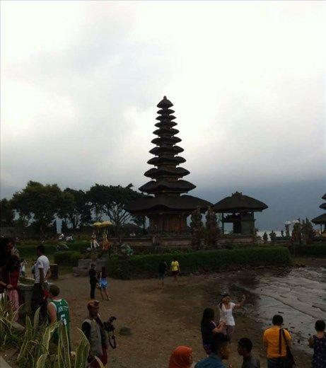 Bedugul in Bali Island - Image #1 - Indonesia - WorldNomads.com