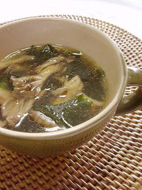 わかめと舞茸の中華スープ。