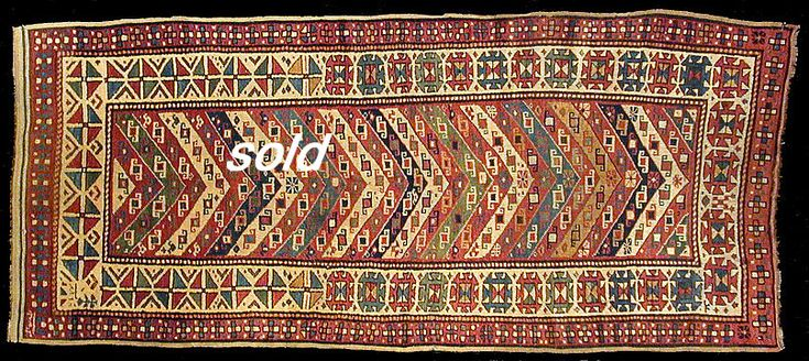 Gendje: Antique oriental rugs; antique oriental rug, Genjeh