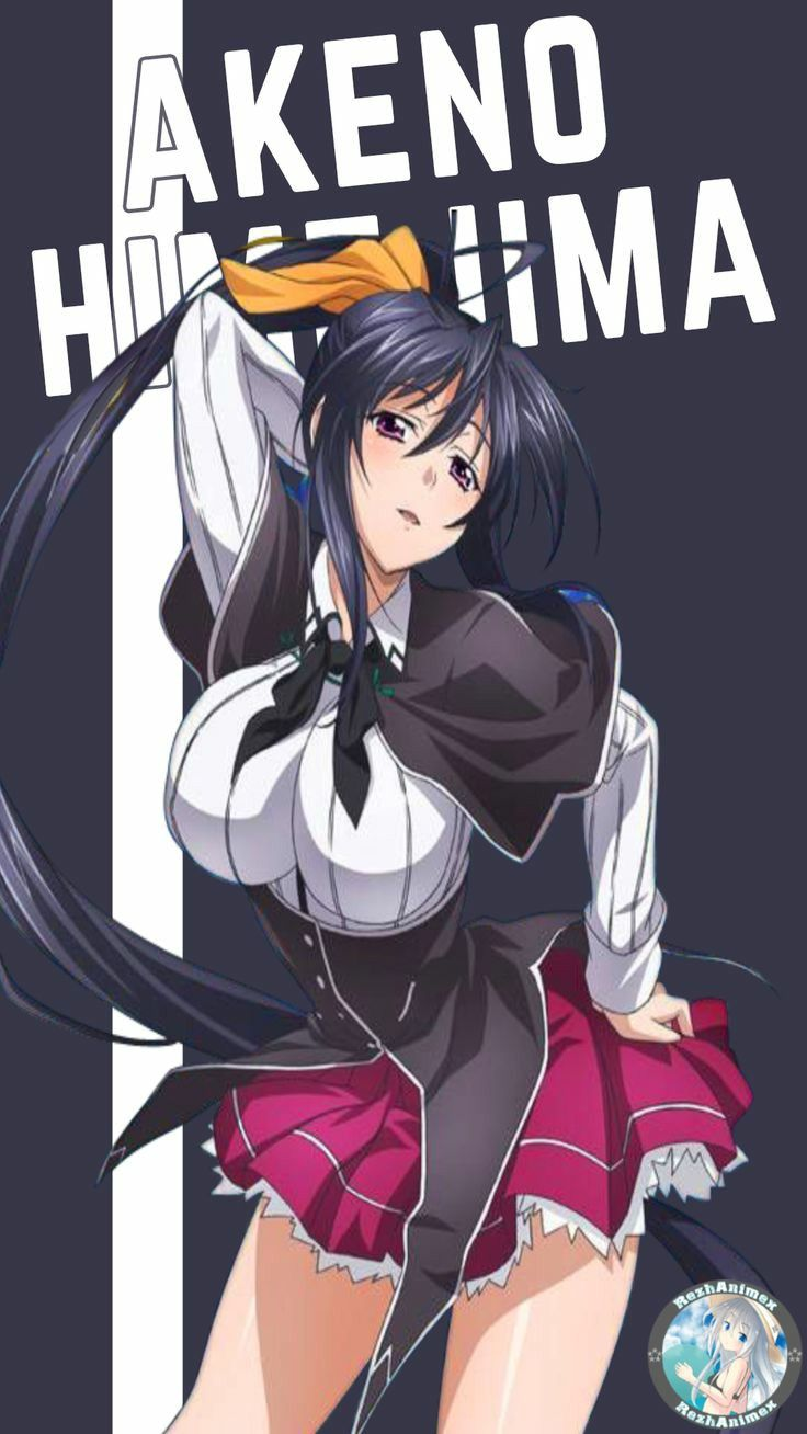 Akeno Himejima Highschool Dxd Dxd Anime High School Highschool Dxd