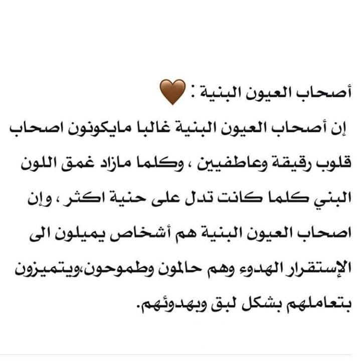 Pin By Bts Bts On خلفيات للستوريات Arabic Words Arabic Quotes Quotes