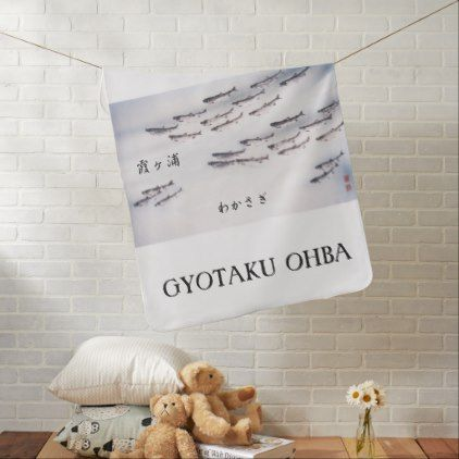 ワカサギ霞ヶ浦 BABY BLANKET - diy cyo customize create your own #personalize
