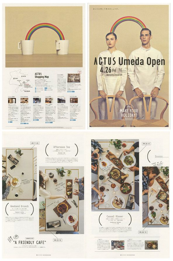 MAKE YOUR HOLIDAY! ~ ACUTUS Umeda / Brochure
