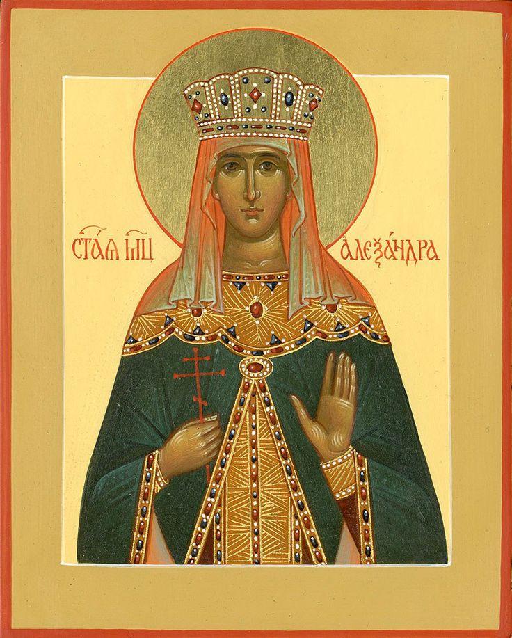 St Alexandra of Rome /