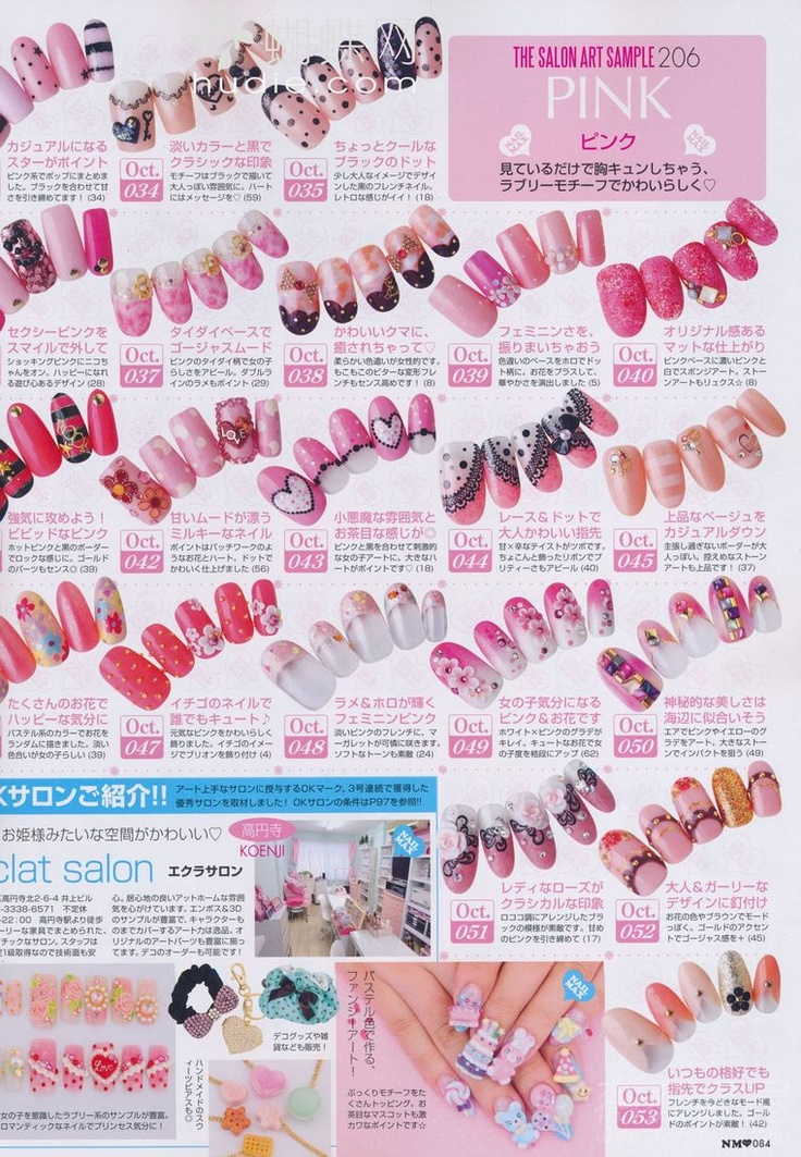 25 best japanese nail art magazine scans images on pinterest pinky menujapanese nail artnail prinsesfo Image collections