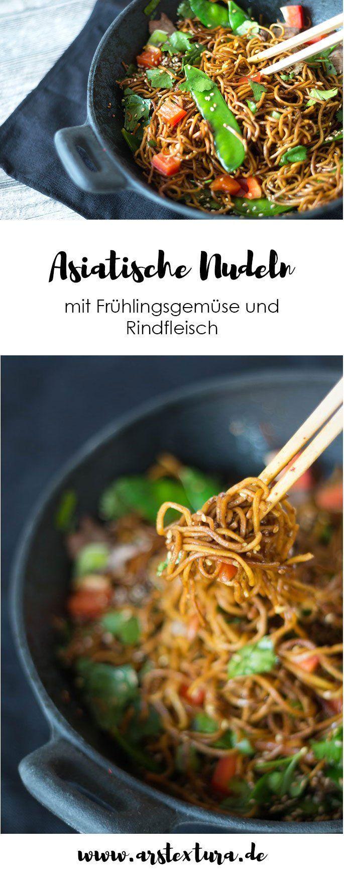 Asiatische Nudeln mit Frühlingsgemüse und Rindfleisch: Rezept mit Mie Nudeln