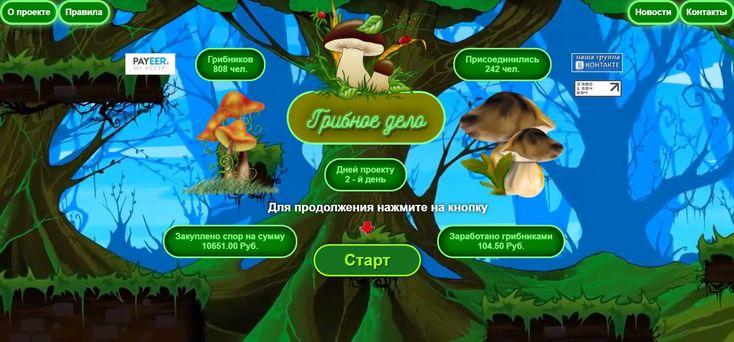 игры онлайн бесплатно с заработком денег