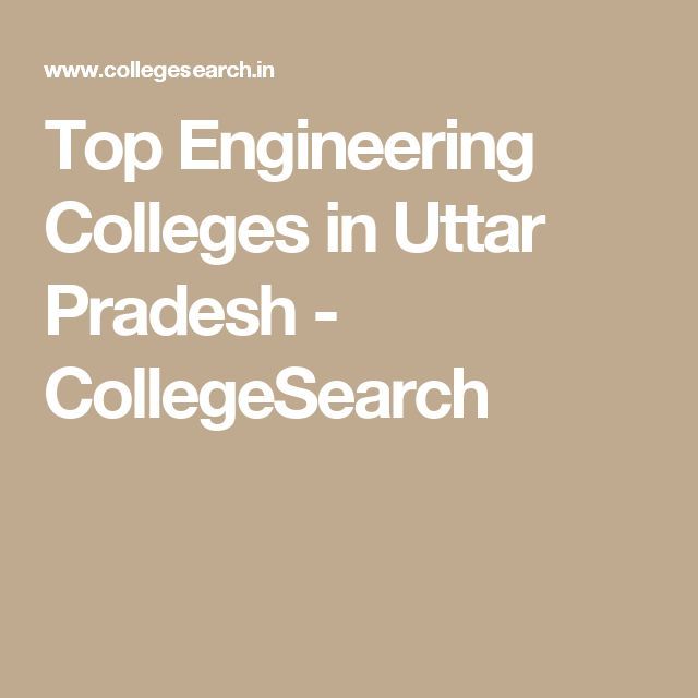 Mechanical Engineering best degree to pursue