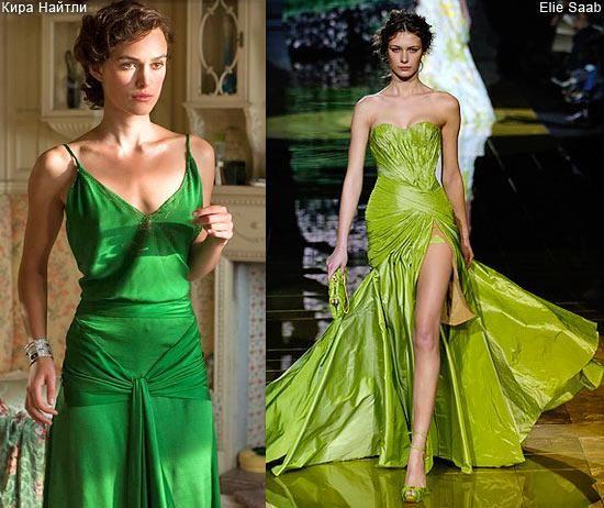Кира найтли в зеленом платье в искуплении