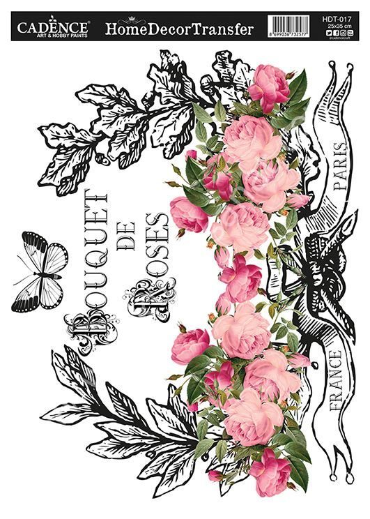 Cadence Home Decor Transfer 25x35 HDT-017 | Cadence | Cadence Vintage Home Decor Transfer 25x35 Yeni* Cadence Home Decor Transfer 25x35 Yeni*