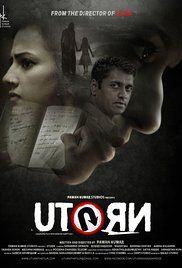 U Turn Kannada Movie In California. Mysterious events occur around a double road flyover in Bangalore.