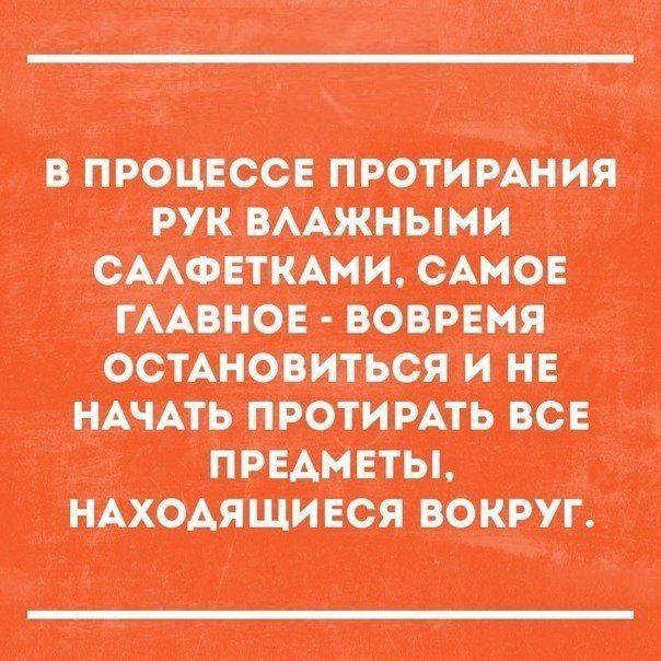 """ВЛАЖНЫЕ САЛФЕТКИ http://pyhtaru.blogspot.com/2017/01/blog-post_76.html   Читайте еще: ============================= ЕЛКА ШИНОМОНТАЖНИКА http://pyhtaru.blogspot.ru/2017/01/blog-post_88.html =============================  #самое_забавное_и_смешное, #это_интересно, #это_смешно, #юмор, #влажные_салфетки, #предметы  Хотите подписаться на нашу газете?   Сделать это очень просто! Добавьте свой e-mail и нажмите кнопку """"ПОДПИСАТЬСЯ""""   Далее, найдите в почте письмо и перейдите по ссылке, подтвердив…"""