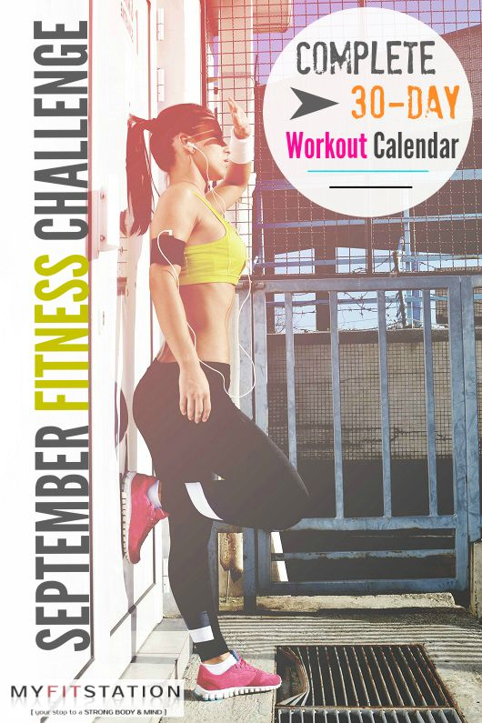 #fit4falll September Fitness Challenge via www.myfitstation.com #fitness #challenge