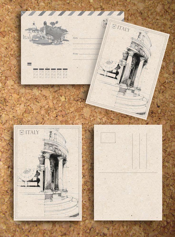 Печать открытки серпуховская