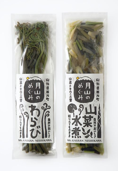 .I think this is some kind of interesting sea #vegetable #packaging. Anybody know? PD