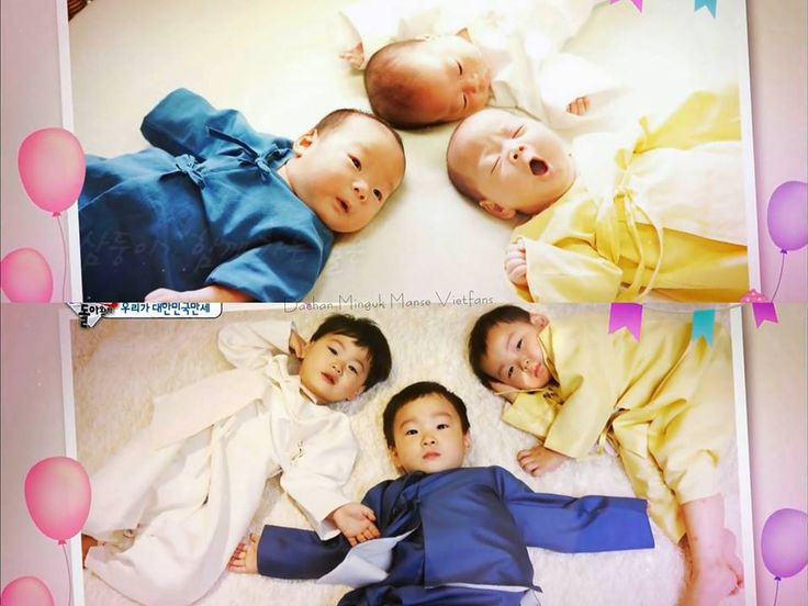 Daehan, Minguk, Manse - Then and now   The Return of Superman
