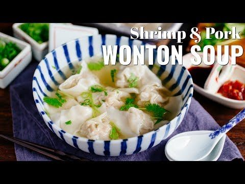 (5) How To Make Shrimp and Pork Wonton Soup (Recipe) 海老と豚肉のワンタンスープの作り方 (レシピ) - YouTube