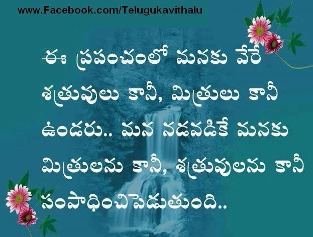 r nagabhushan siddanthi@facebook.com