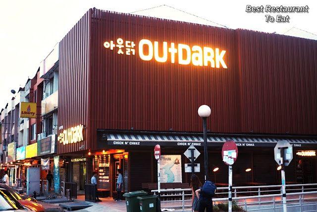 OutDark SS15 Subang Jaya - Korean Popular Hipster Restaurant More Malaysian Food Review at http://ift.tt/1dv0SEE