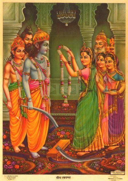 Sita Swayamvar - Print