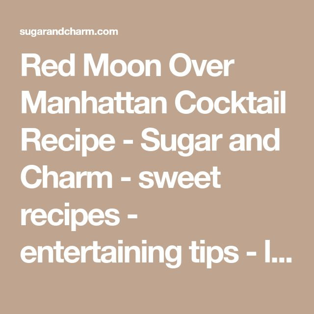 red moon over manhattan cocktail - photo #13