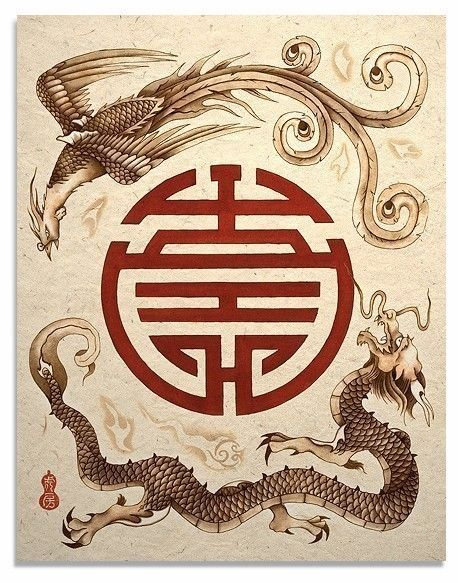 Dragon and Phoenix Shou Symbol Asian Art Print by TigerHouseArt, $14.00