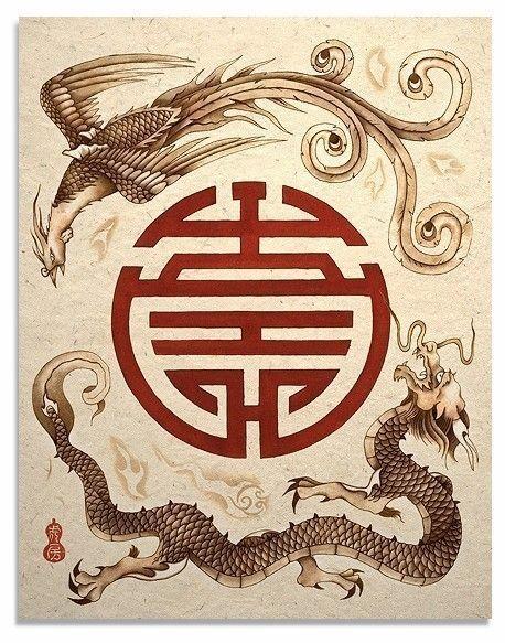 Dragón y Phoenix Shou símbolo asiático impresión del arte