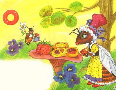 Оса отмечала свои именины —  Давала обед возле старой осины.  Она наготовила разных сластей,  Чтоб потчевать ими пришедших гостей.  Но если обидчик придёт на пикник,  Осиного жала отведает вмиг.