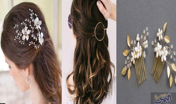 أحدث موضة للتسريحات باستخدام دبابيس الشعر Hair Accessories Hair Beauty