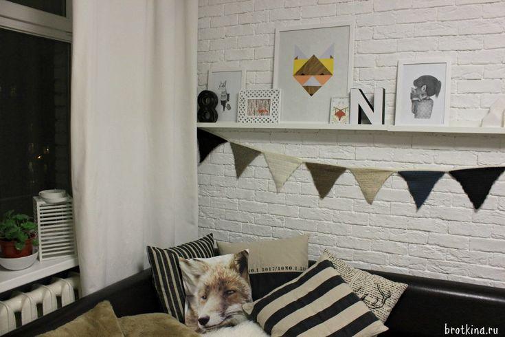 Скандинавская гостиная постер с лисой