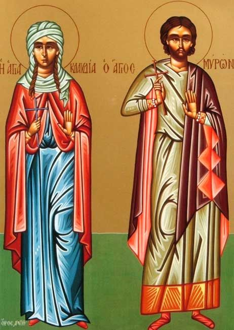 St. Claudia of Amisus & St. Myron the Newmartyr of Crete Feast day: 20th…
