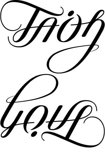 1000 ideas about ambigram tattoo on pinterest tattoos for Tattoos that say something different upside down