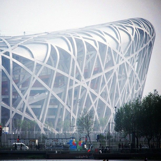 Beijing Olympic Stadium - i walked all the way to the highest publicly accessible point last time i was there...