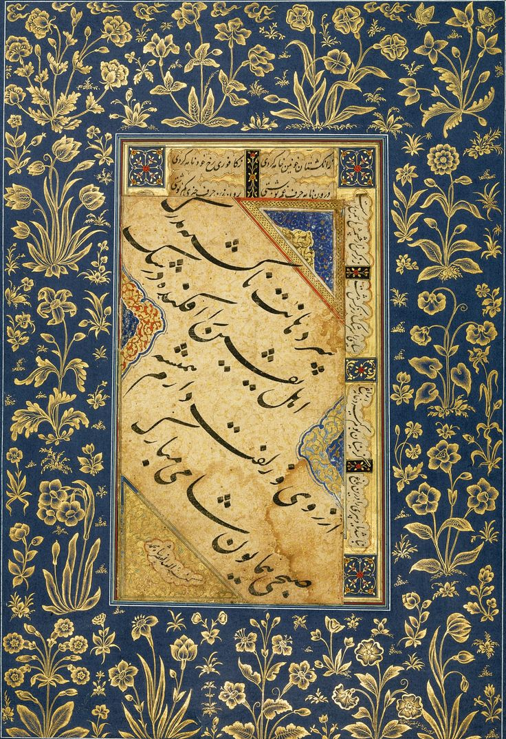 A CALLIGRAPHIC QUATRAIN, SIGNED BY SHAH MUHAMMAD, PERSIA, SAFAVID, 16TH CENTURY Persian quatrain on paper in nasta'liq script in black ink, laid down on a later blue album page, corner and side-pieces with scrolling vines and split-palmettes calligraphy: 17.2 by 9.5cm. leaf: 33 by 22.6cm.