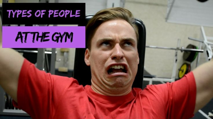 TYPES OF PEOPLE AT THE GYM | STEREOTYPES