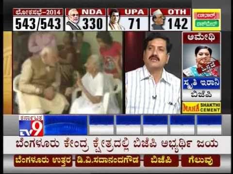 TV9 Live: Lok Sabha Elections 2014 Results - Part 17