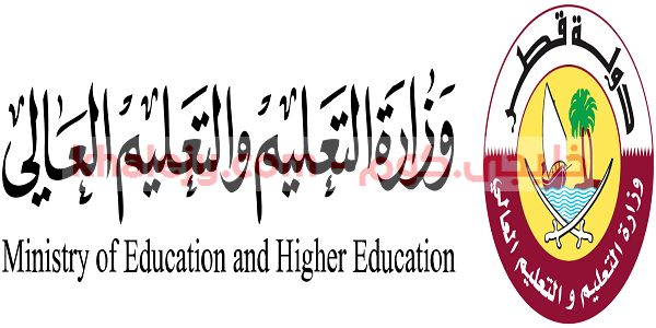 Pin By El Sayed On وظائف قطر In 2021 Ministry Of Education Higher Education Education