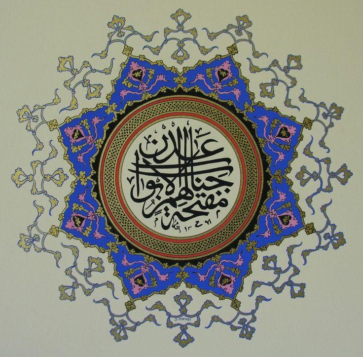 Sevil Mehdi - Kalkan Kültür Evi