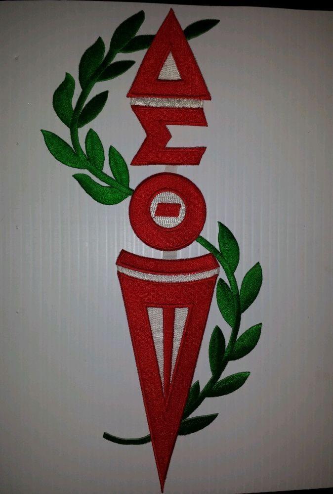 "Delta Sigma Theta torch crest 10"""