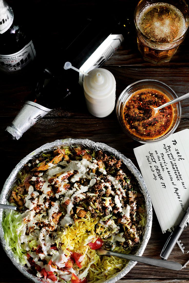 """THE NEW YORK HALAL DRUNK FOOD 