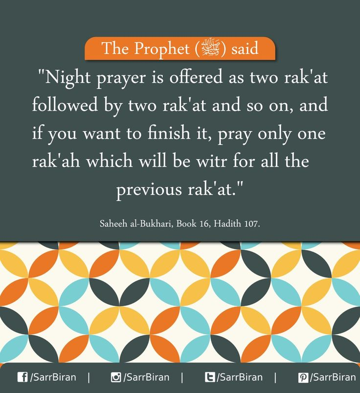 "Narrated `Abdullah bin `Umar:  The Prophet (peace and blessings of Allaah be upon him) said, ""Night prayer is offered as two rakat followed by two rakat and so on, and if you want to finish it, pray only one rakah which will be witr for all the previous rakat. [Saheeh al-Bukhari, Book 16, Hadith 107.]"