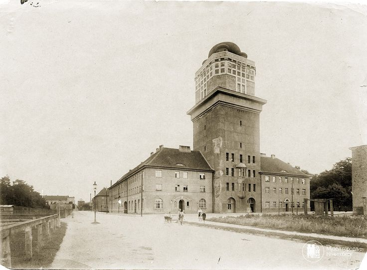Тильзит. Водонапорная башня. Фото ок. 1910 года.