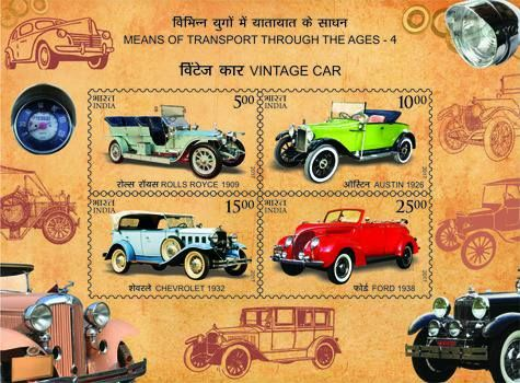 Postage Stamps on means of transport through the Ages-4  #postagestamps #stamps #indianstamps #stampcollection #vintage #vintagecollection #transport #vintagecar