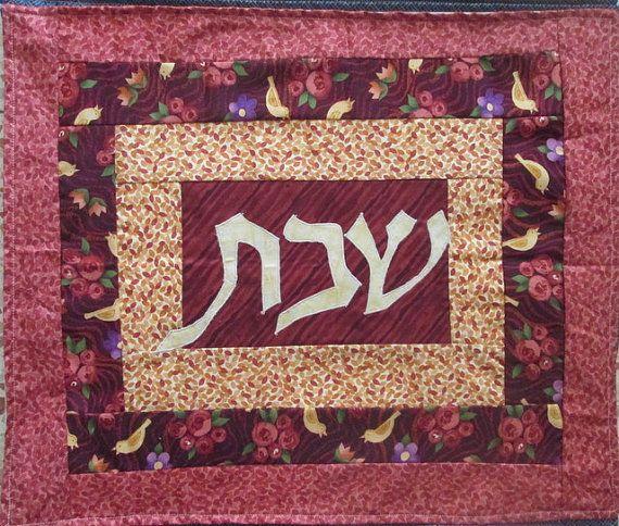 tree of life rosh hashanah cards